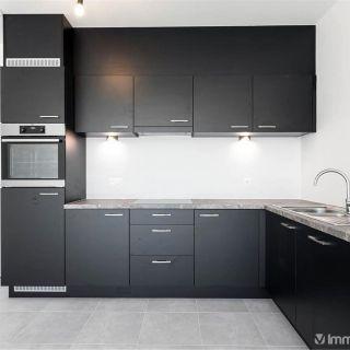 Appartement te huur tot Hoboken