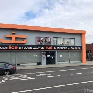 Surface commerciale à vendre à Liège