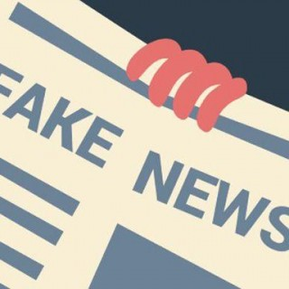 Complots et fake news: belle ambiance