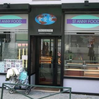 ST Anny Food