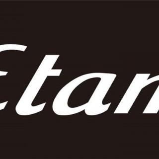 Etam - Wavre