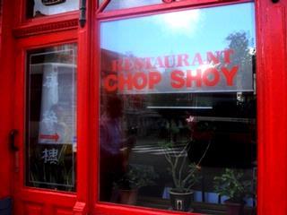 Chop-Shoy