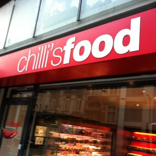 Chilli's food