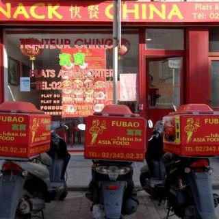 Restaurant fu bao