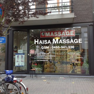 Haisa massage