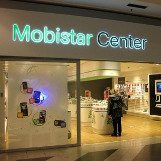 Mobistar Center