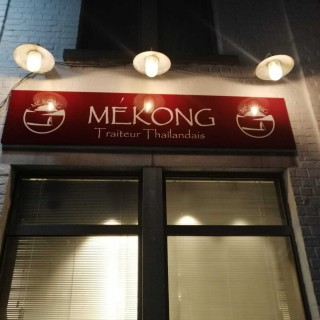 Traiteur Mékong