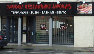 Restaurant Taiyiyou