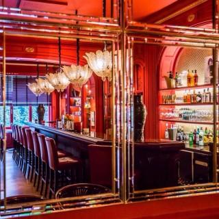 Alice Bar