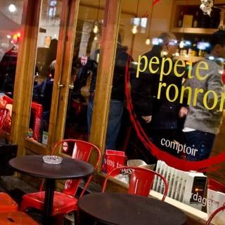 Pepete & Ronron