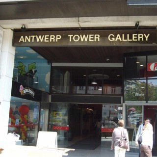 Antwerp Tower Gallery