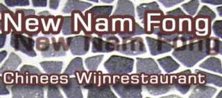 New Nam Fong