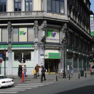 Supermarket KY