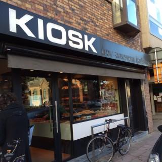 Bakkerij Kiosk