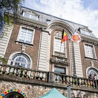 Le Musée des Enfants