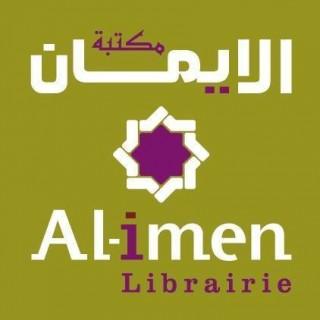 Librairie Al-imen