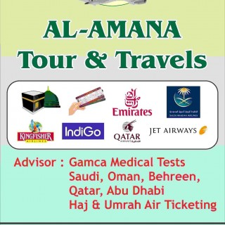 Al Amana Travel&Tourism