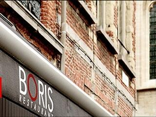 Restaurant Boris