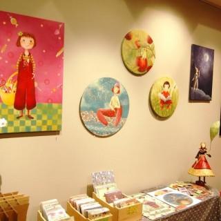 Galerie d'Art et d'Exposition - avenue d'Ophem