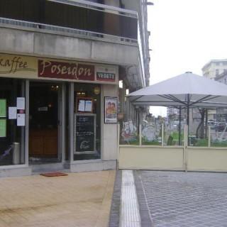 Eetkaffee Poseidon