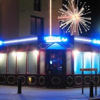Havana Pub