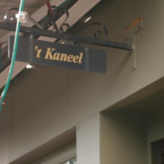 'T Kaneel