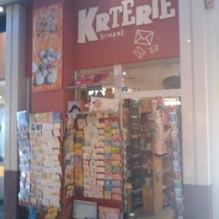 K-rterie Square