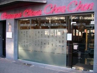 Chez Chen