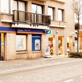 Record Bank Gelaude - Desmet