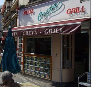 Pitta Creta Grill