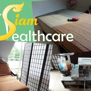 Siam Healthcare