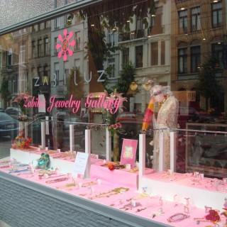 Zabiluz Jewelry Gallery