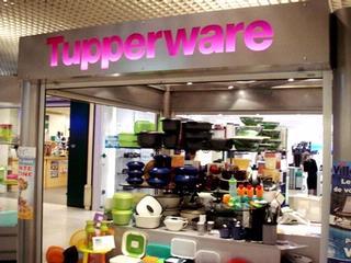 Tupperware Ville 2