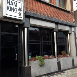 Nam King