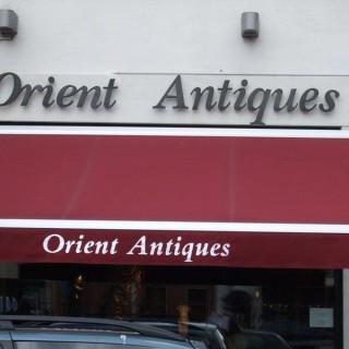 Orient Antiques
