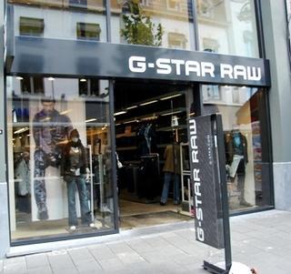 G-Star Store