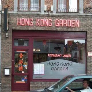 Hong-Kong Garden