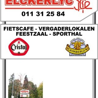 Elckerlyc-cultuur- en Sportcentrum - Cafetaria