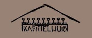 Kapittelhuis
