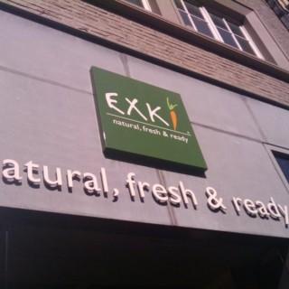 Exki - Wavre