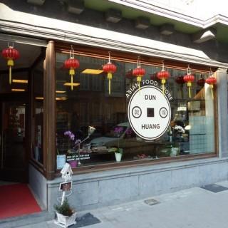 Dun huang asian food store