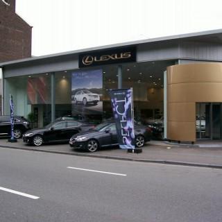 Lexus Liège