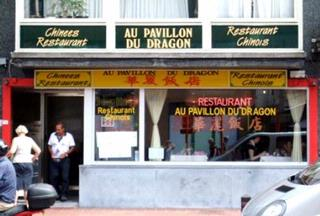 Au Pavillon du Dragon