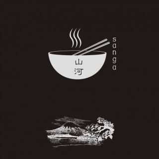 Sanga Japanese Noodle Restaurant