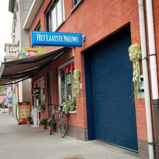 Dagbladhandel Aktua